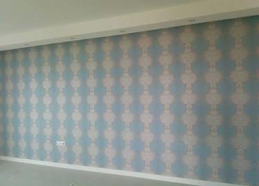 Oturma Odası Duvar Kağıdı Uygulaması