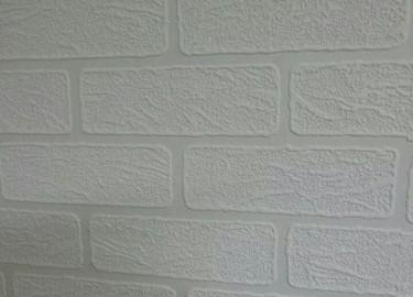 Boyanabilir Duvar Kağıdı Uygulaması