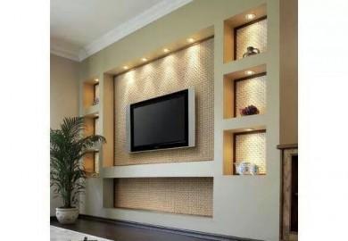 TV Arkası Duvar Kağıdı Uygulama